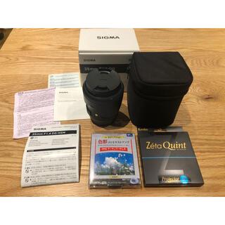 SIGMA - SIGMA 35mm F1.4 DG HSM EF  Canon Artレンズ