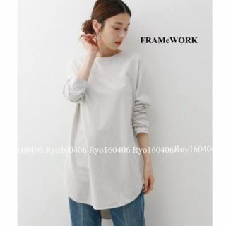FRAMeWORK - 20SS⭐️美品⭐️フレームワーク/コットン天竺ラウンドヘムTシャツ/グレーB