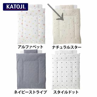 KATOJI - KATOJI*カトージ ミニベビー布団 ナチュラルスター 60×90cm