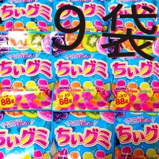 【9袋】カバヤ ちぃグミ(ピーチ/グレープ/オレンジ/キウイ){たっぷり88g(菓子/デザート)