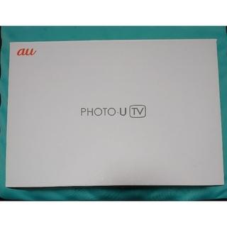 エーユー(au)のau PHOTO-U TV  ZTS11 ホワイト 美品(テレビ)