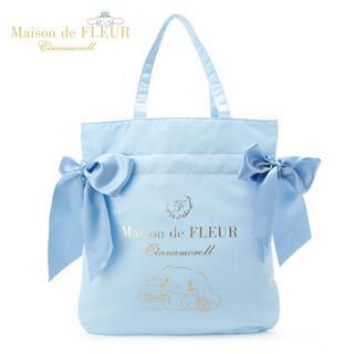 Maison de FLEUR - 【Maison de FLEUR】シナモロール ダブルリボントートバッグ