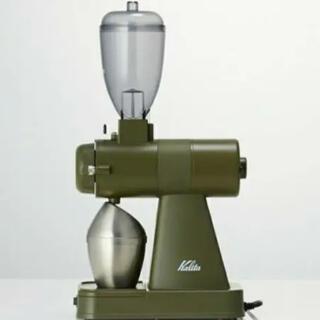 カリタ(CARITA)のカリタ ネクストG 電動ミル 新品 アーミーグリーン(電動式コーヒーミル)