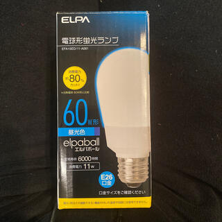 エルパ(ELPA)の電球形蛍光ランプ(蛍光灯/電球)