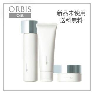 ORBIS - #895 オルビス ユードット3ステップセット