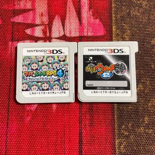 ニンテンドー3DS(ニンテンドー3DS)の3DSソフト2本セット マリオ&ルイージRPG4 妖怪ウォッチ元祖2(携帯用ゲームソフト)