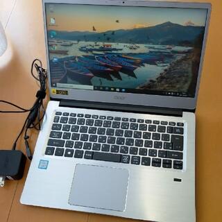 エイサー(Acer)の【超美品】Acer Swift SF314-54(ノートPC)