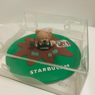 スターバックスコーヒー(Starbucks Coffee)のスタバ カップカバー マグカップ タンブラー 桜 ステンレス 限定 海外 くま(収納/キッチン雑貨)