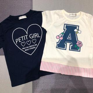 【9月末まで】PETITGIRL Tシャツ2枚 110cm 女の子(Tシャツ/カットソー)
