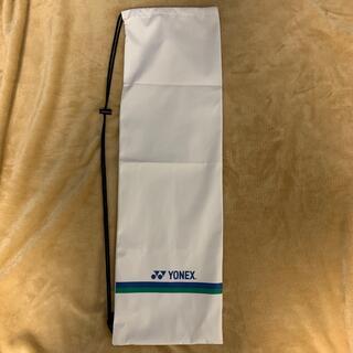 ヨネックス(YONEX)のバドミントンラケットケース(バドミントン)