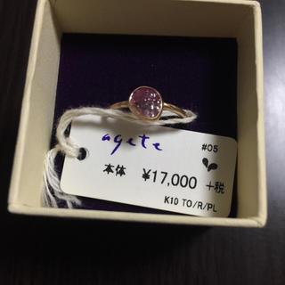 アガット(agete)のkiki様お取置き中 新品未使用アガット スキニーストーンリング(リング(指輪))