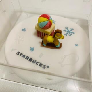 スターバックスコーヒー(Starbucks Coffee)のスタバ カップカバー マグカップ タンブラー 桜 ステンレス 限定 海外 くま(グラス/カップ)