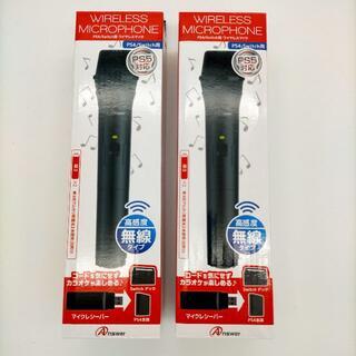 任天堂 - 【未使用新品】PS4/Switch用ワイヤレスマイク 2本セット