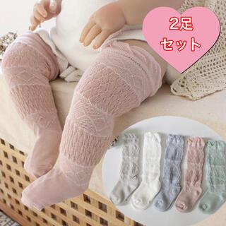 専用 白とピンク ハイソックス(靴下/タイツ)