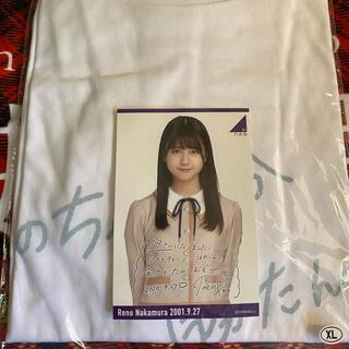 ノギザカフォーティーシックス(乃木坂46)の乃木坂46 中村麗乃 生誕Tシャツ(女性アイドル)