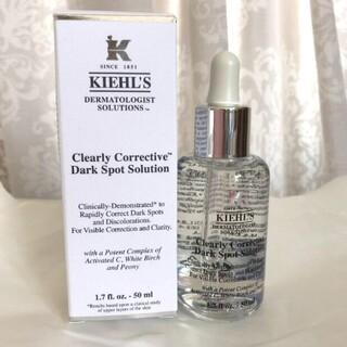 Kiehl's - キールズDSクリアリーホワイトブライトニングエッセンス50ml