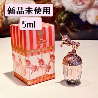 ANNA SUI - アナスイ ファンタジア オードトワレ フォーエバー ミニ 香水