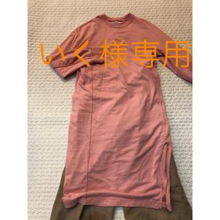 ジョンリンクス(jonnlynx)のfumika uchida  フミカウチダ ロングTシャツ ワンピース(ロングワンピース/マキシワンピース)