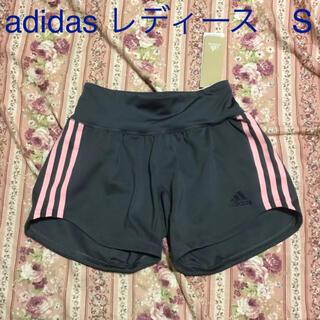 アディダス(adidas)のadidas アディダス ショートパンツ トレーニング ランニング レディースS(ショートパンツ)