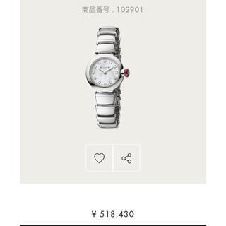 BVLGARI - ブルガリ ピッコラルチェア ダイヤ 腕時計