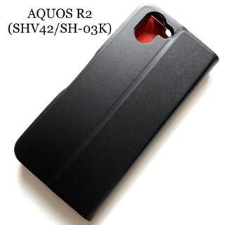 エレコム(ELECOM)のAQUOS R2(SHV42/SH-03K用スリムレザー★磁石★スタンド★カード(Androidケース)