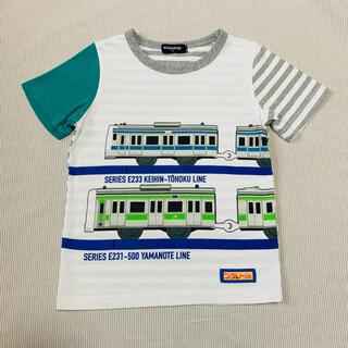 kladskap - クレードスコープ 半袖Tシャツ プラレールコラボ 110