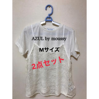 アズールバイマウジー(AZUL by moussy)のカットソー キャミソール付 Mサイズ 白 未使用品(カットソー(半袖/袖なし))