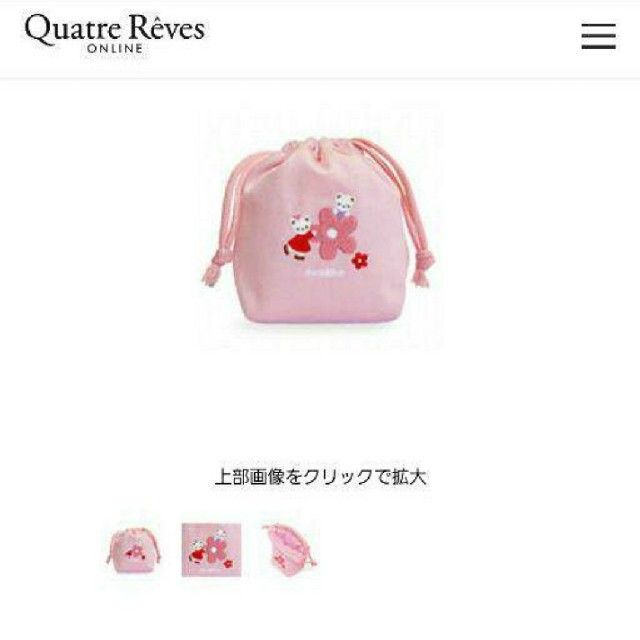 familiar(ファミリア)のファミリア×宝塚歌劇 コラボ巾着(ピンク) レディースのファッション小物(ポーチ)の商品写真