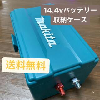 マキタ(Makita)の電動リール バッテリー 魚群探知機 マキタ (リール)
