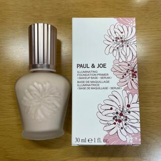 PAUL & JOE - ポール & ジョー ラトゥーエクラ ファンデーション プライマー N…