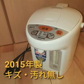 象印 - 象印 電気ポット 2.2L 2015年製