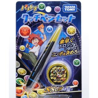 タカラトミー(Takara Tomy)の☆新品未開封☆ タカラトミー パズドラ タッチペンセット(その他)