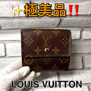LOUIS VUITTON - 極美品!! ルイヴィトン コンパクト 財布 モノグラム
