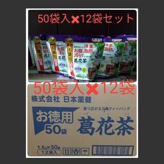 肥満気味な方の体重やお腹の脂肪を減らすのを助ける 葛花茶 50袋入×12袋セット