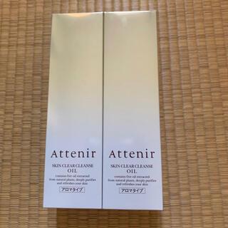 Attenir - アテニア クレンジング アロマタイプ 2本
