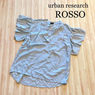 アーバンリサーチロッソ(URBAN RESEARCH ROSSO)のアーバンリサーチロッソ 半袖ブラウス(シャツ/ブラウス(半袖/袖なし))
