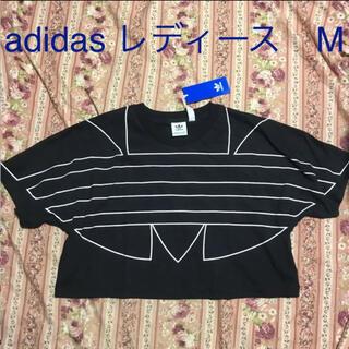 アディダス(adidas)のadidas アディダス ショート丈 Tシャツ ブラック 黒 レディースM ヨガ(Tシャツ(半袖/袖なし))