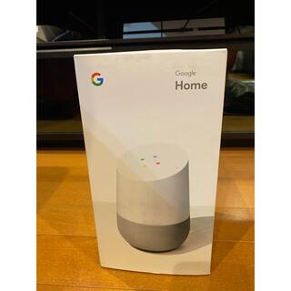 グーグル(Google)のGoogle GOOGLE HOME(スピーカー)