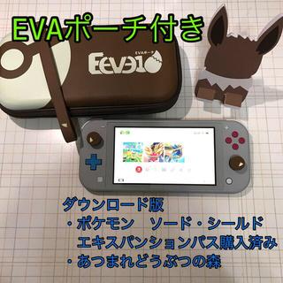 任天堂 - Nintendo Switch Lite+ポケモンソード・シールド+あつ森