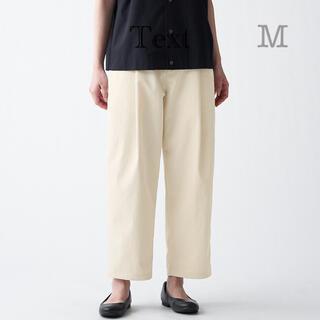ムジルシリョウヒン(MUJI (無印良品))の無印良品    撥水ストレッチチノタックワイドパンツ  婦人M・2点(チノパン)