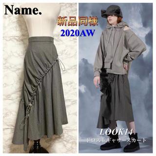 【新品同様】【20AW LOOK14】Name.「ドロストギャザースカート」(ロングスカート)