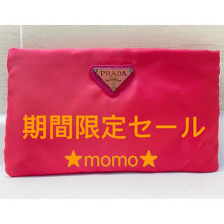 PRADA - ★PRADA★プラダ ポーチ  化粧ポーチ コスメポーチ ピンク