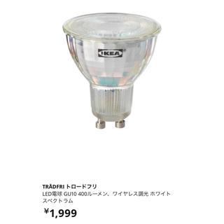 イケア(IKEA)のIKEA トロードフリ LED電球 GU10 400ルーメン ×2セット(蛍光灯/電球)