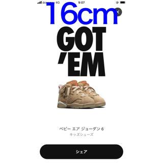 Nike Air jordan 6×Travis Scott 16cm