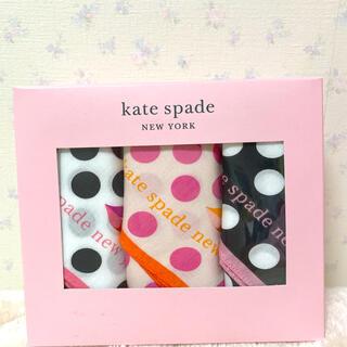 kate spade new york - ケイトスペード ハンカチセット 新品 水玉