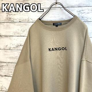 KANGOL - 人気カラー カンゴール ワンポイント スウェット ベージュ 刺繍ロゴ トレーナー