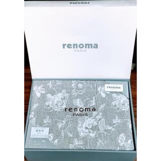 レノマ(RENOMA)の【新品未使用品】renoma レノマ⭐️綿毛布 140cm×200cm(毛布)