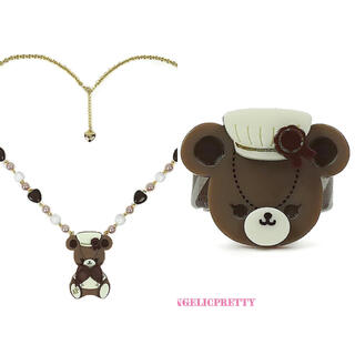 Angelic Pretty - AngelicPretty Bear's Chocolaterieショコラティエ