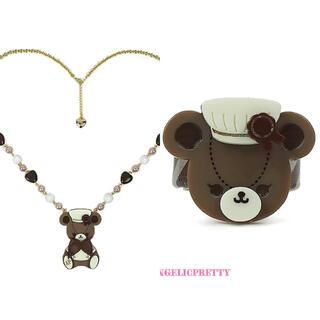 Angelic Pretty - AngelicPretty Bear's Chocolaterieショコラティエ