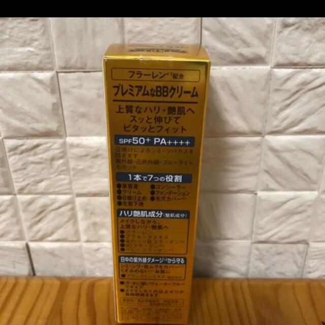 Dr.Ci Labo(ドクターシーラボ)のドクターシーラボ BBクリームエンリッチリフトPF 25g コスメ/美容のベースメイク/化粧品(BBクリーム)の商品写真